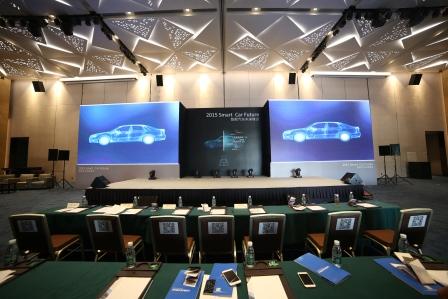 【公司动态】2015智能汽车未来峰会上大咖们都说了啥?
